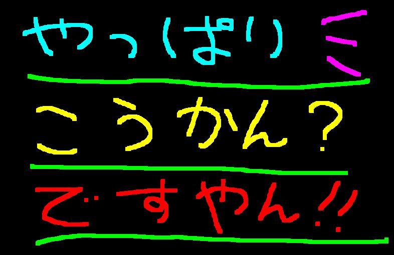 f0056935_20374423.jpg