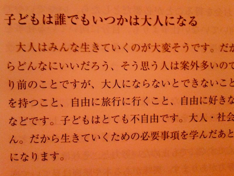 b0327750_5543033.jpg