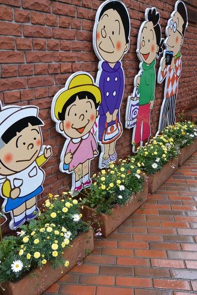 """長谷川町子美術館""""春爛漫""""。。。_a0229658_11143597.jpg"""