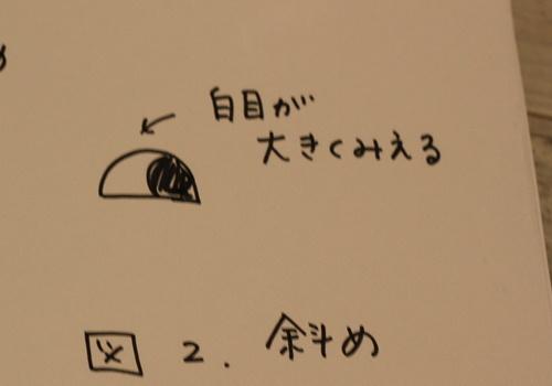 e0201060_20123946.jpg