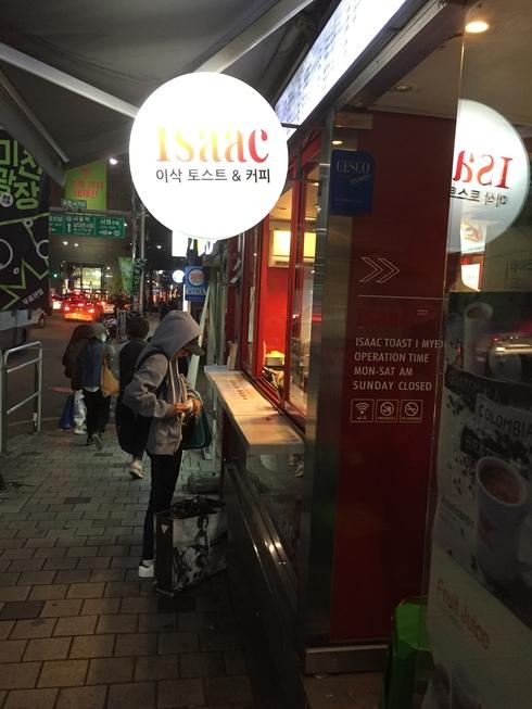 おひとりソウル その20 韓国式トースト大好き♪&バニラコのポーチ♪_f0054260_17392053.jpg