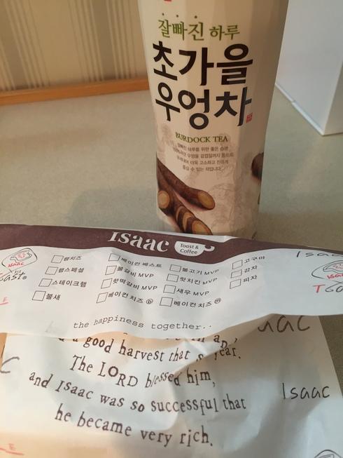 おひとりソウル その20 韓国式トースト大好き♪&バニラコのポーチ♪_f0054260_1744315.jpg