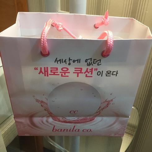 おひとりソウル その20 韓国式トースト大好き♪&バニラコのポーチ♪_f0054260_17461157.jpg