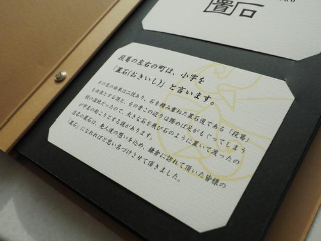 b0055663_16273635.jpg