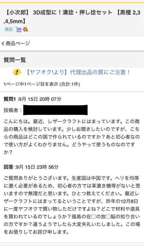 a0228364_16044637.jpg