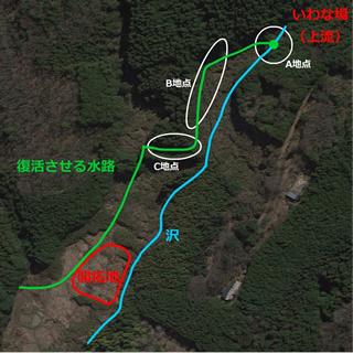やつだ開拓団 第二期団員募集 -美しい谷津田の風景を復活させよう-_c0177665_18183092.jpg