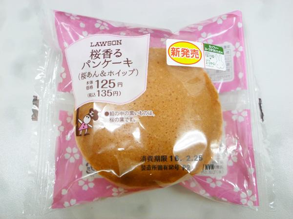 桜香るパンケーキ(桜あん&ホイップ)@ローソン_c0152767_227446.jpg