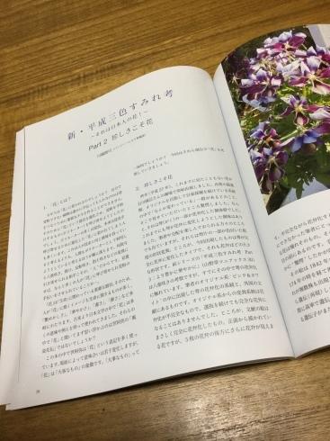 栃の葉書房 「園芸Collection」Vol・4_b0137969_22065158.jpeg