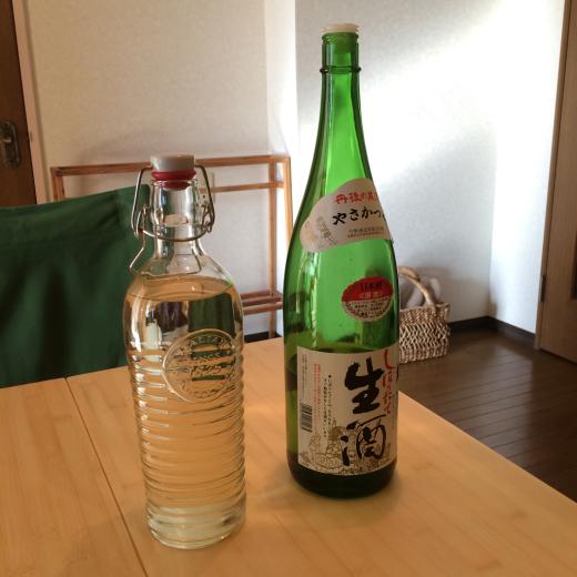 ガラスのボトルと新着コーディネート。_a0164280_14262995.jpg