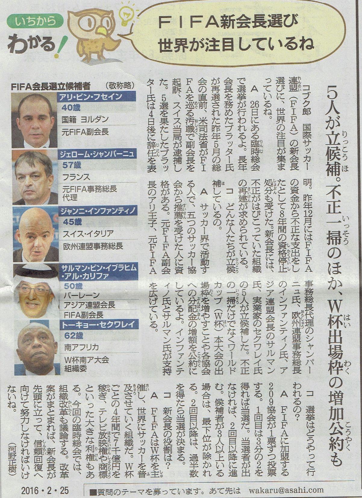 2016年2月25日 2016年茨城沖縄県人会第20回定期総会・新年会 その14_d0249595_7502212.jpg