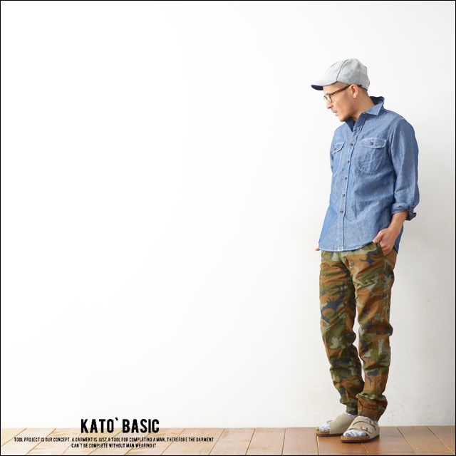 KATO\' BASIC[カトー ベーシック] COTTON LINEN CHAMBRAY SHIRTS [BS610075] MEN\'S_f0051306_20335218.jpg