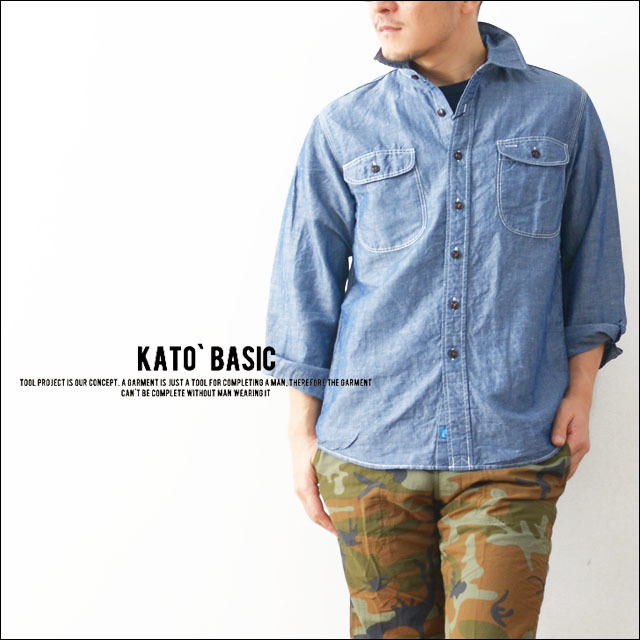 KATO\' BASIC[カトー ベーシック] COTTON LINEN CHAMBRAY SHIRTS [BS610075] MEN\'S_f0051306_20335227.jpg