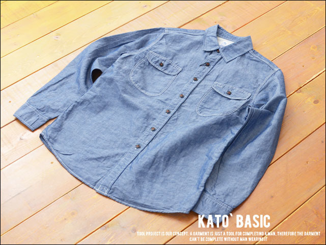 KATO\' BASIC[カトー ベーシック] COTTON LINEN CHAMBRAY SHIRTS [BS610075] MEN\'S_f0051306_20335261.jpg