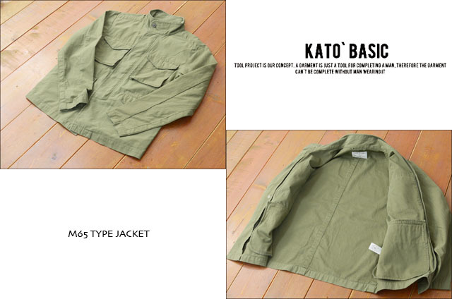 KATO\'[カトー] M65 TYPE JACKET [KJ612701] MEN\'S_f0051306_20525068.jpg