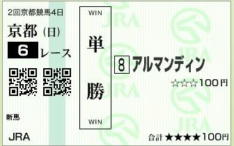 f0053218_22211947.jpg