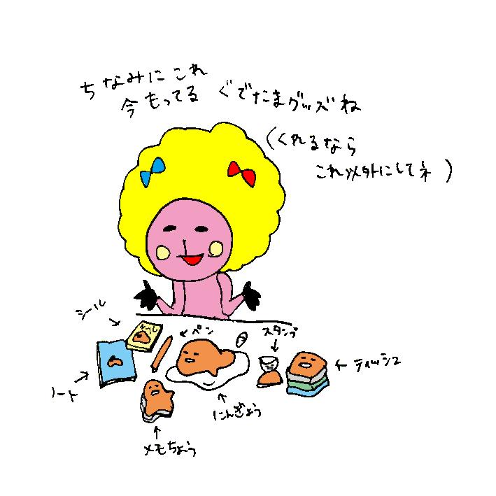 黒七味風味 真鯛のゴマ茶漬け_d0159822_11541442.jpg