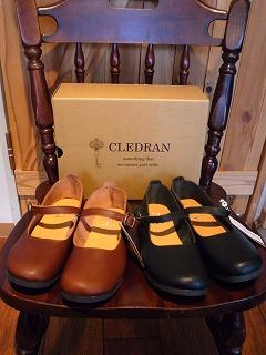 【春のバックと靴そして、新色です。】_c0166624_1311067.jpg