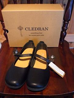 【春のバックと靴そして、新色です。】_c0166624_13205964.jpg