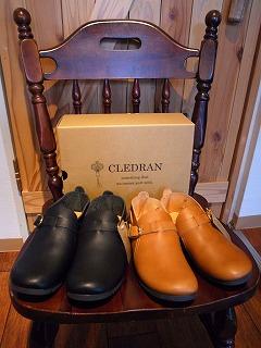 【春のバックと靴そして、新色です。】_c0166624_13254356.jpg