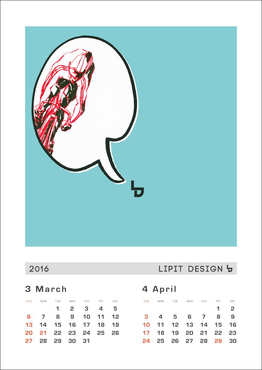 リピトオリジナルカレンダー「LIPIT DESIGN」おしゃれ自転車 リピトデザイン 自転車グッズ オシャレ自転車 _b0212032_18101768.jpg