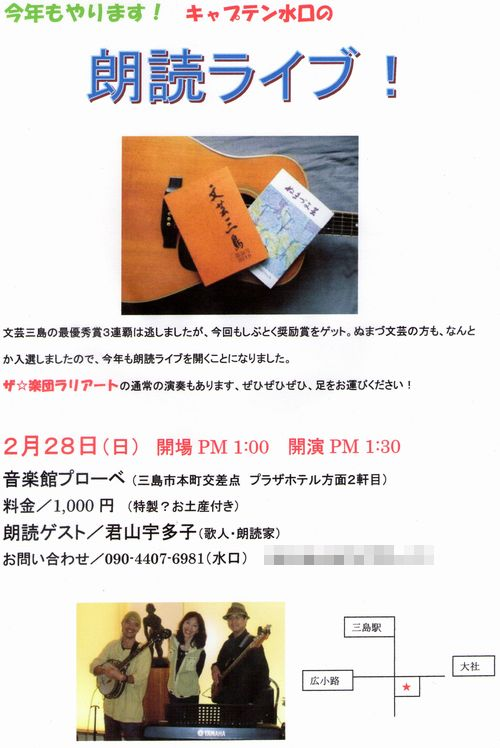 f0211837_21533768.jpg