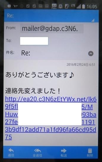 c0346538_07252057.jpg