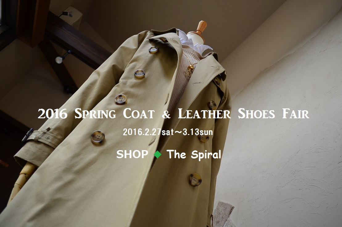 """2016 Spring Coat & Leather Shoes Fair~3/13sunまで""_d0153941_16334770.jpg"