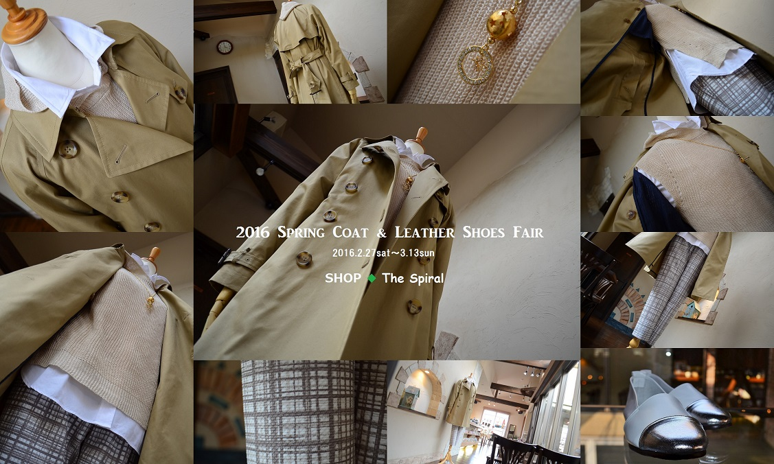 """2016 Spring Coat & Leather Shoes Fair~3/13sunまで""_d0153941_1850852.jpg"