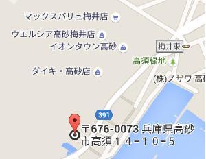マックスバリュ梅井店2分_f0115152_16281599.jpg