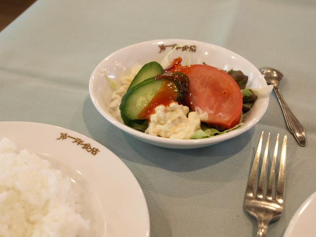 第一洋食店 その9(ハンバーグとコロッケ)_d0153062_973335.jpg