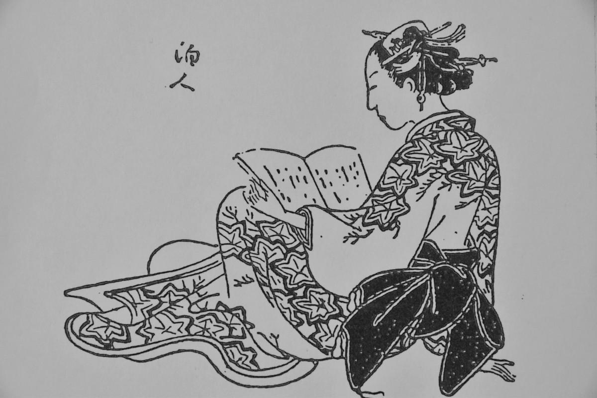 京都私娼考 その八_f0347663_11224010.jpg