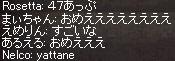 a0201367_2239259.jpg