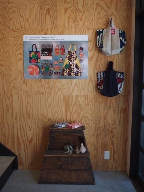 African motif Power of color@かまわぬ浅草店 始まっています。_b0207873_1643750.jpg