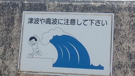 広野海岸公園_f0228680_9562525.jpg