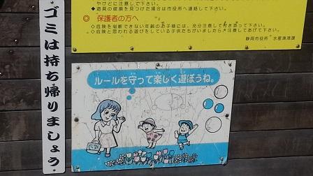 広野海岸公園_f0228680_959359.jpg