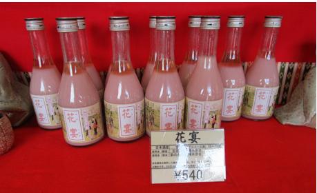 桃色にごり酒_d0085681_14331420.png