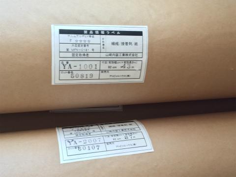 浜北小松 Yさんの家 ★大工工事、塗装工事、左官工事、内装工事_d0205883_750791.jpg