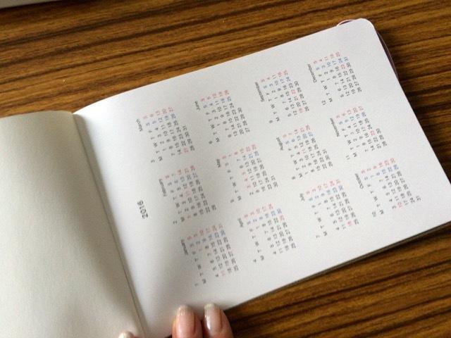 代々木八幡のHININE NOTE(ハイナンノート)でオリジナルノートを作ってみたよ_d0339885_21263954.jpg