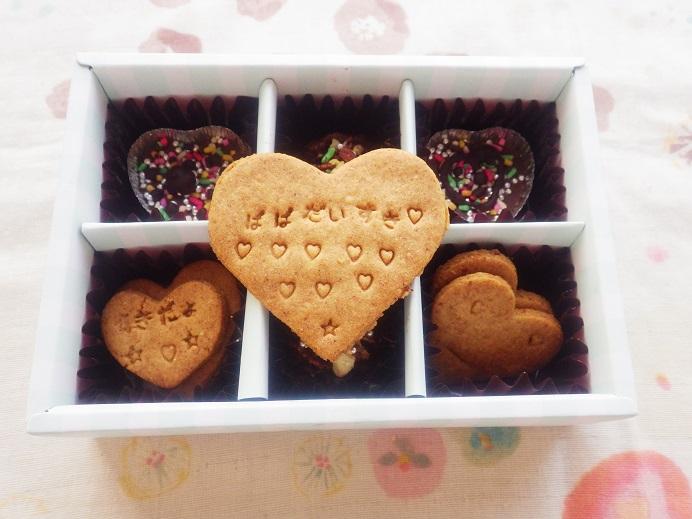 はちみつクッキー と はちみつチョコ_a0247891_12546100.jpg