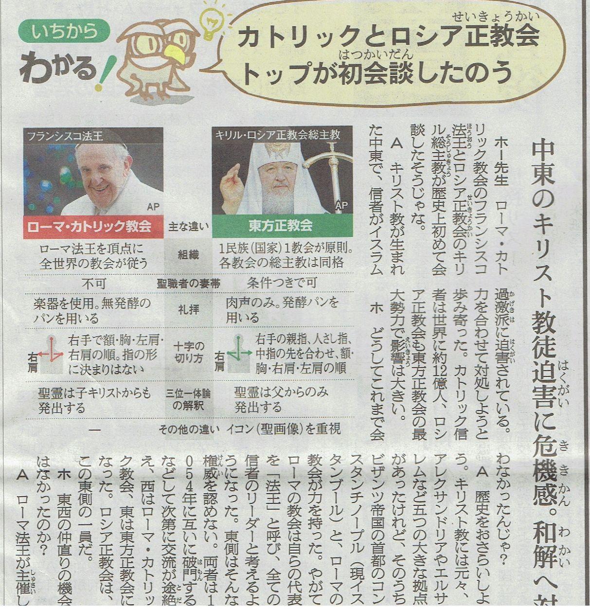 2016年2月26日 2016年茨城沖縄県人会第20回定期総会・新年会 その15_d0249595_7151356.jpg