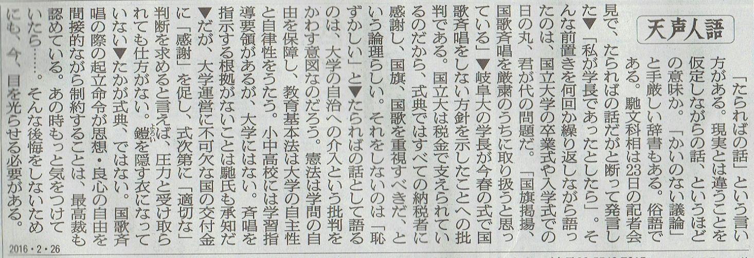 2016年2月26日 2016年茨城沖縄県人会第20回定期総会・新年会 その15_d0249595_7152240.jpg