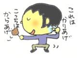 茶色だらけ_f0326895_2071436.jpg
