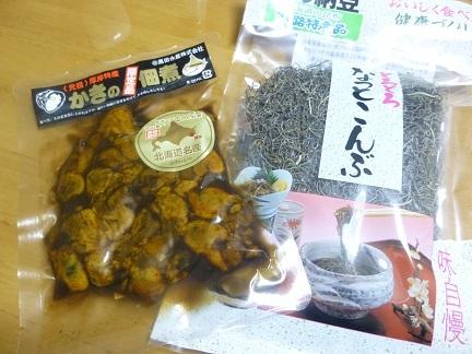 釧路地方の物産展_b0198109_21483315.jpg