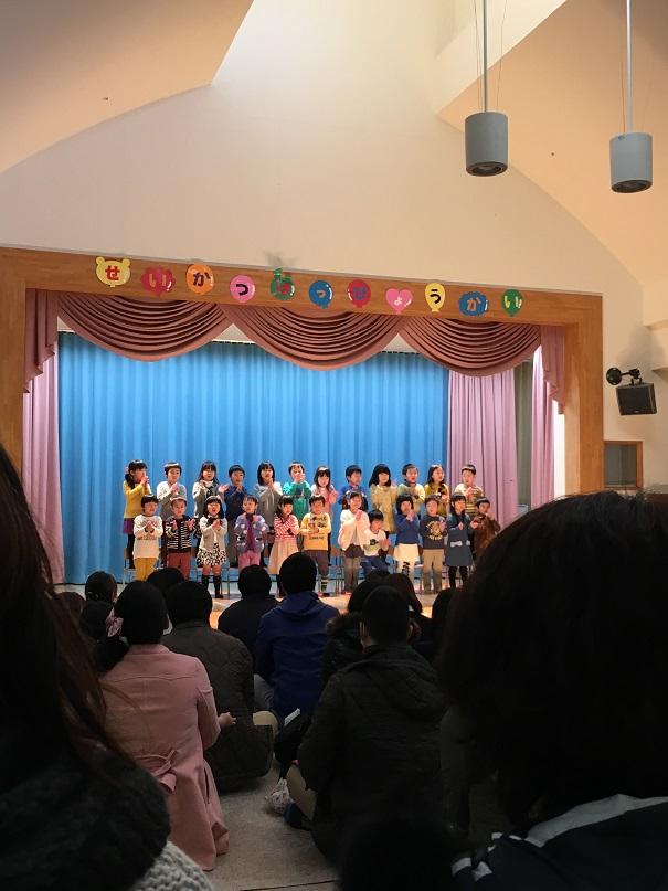 保育園の発表会_e0028417_16472171.jpg