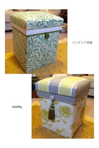 インテリア茶箱レッスン_f0167026_20493372.jpeg