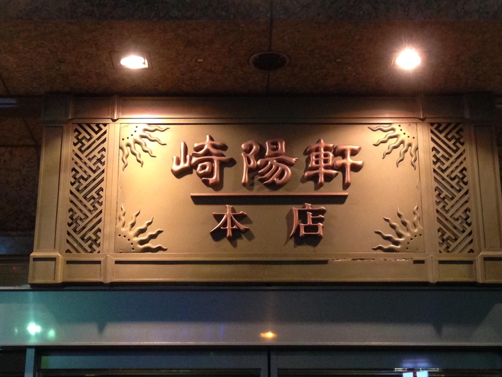 2月26日 横浜サプライズ_a0317236_7272775.jpg