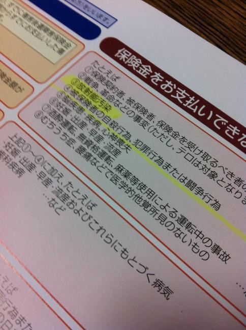 b0038437_1813889.jpg