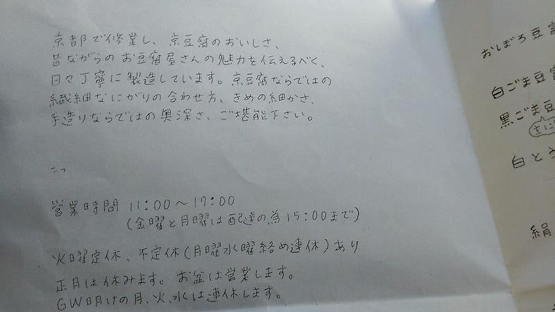 f0208737_09222182.jpg
