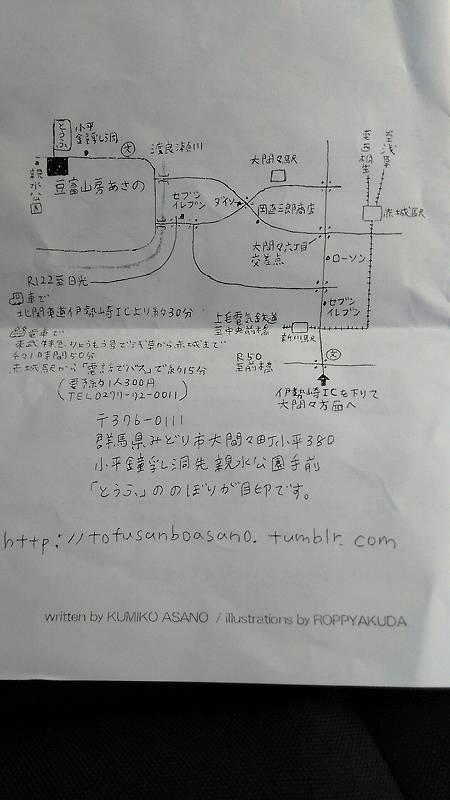 f0208737_09224344.jpg