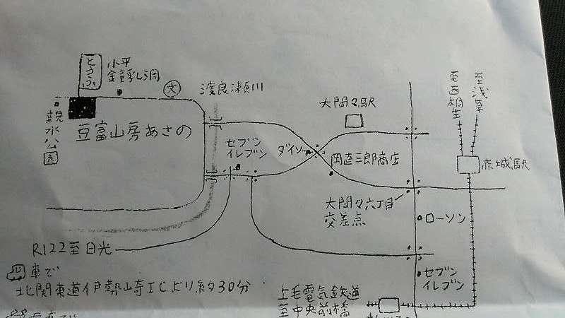 f0208737_09224840.jpg